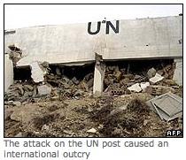 Israel Murders UN Officials