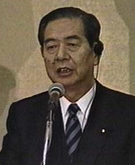 Fumio Kyuma