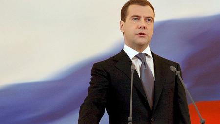 Russian PM